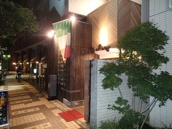 20150831-外食で夕食-吉田町のポルトで家族で夕食-店頭.jpeg